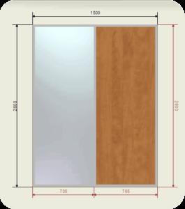 шкаф купе ширина 1500 мм двери 1 ЛДСП + 1 зеркало