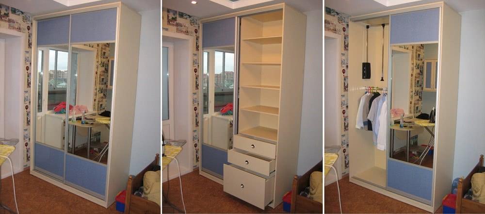 Шкаф с выдвижными ящиками для белья