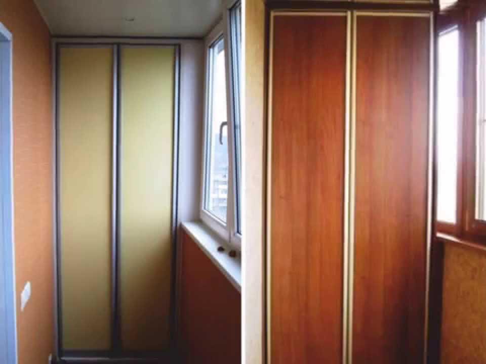 Шкаф купе на балкон