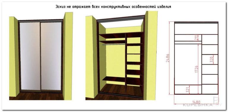 Как сделать двери для шкафа в нише