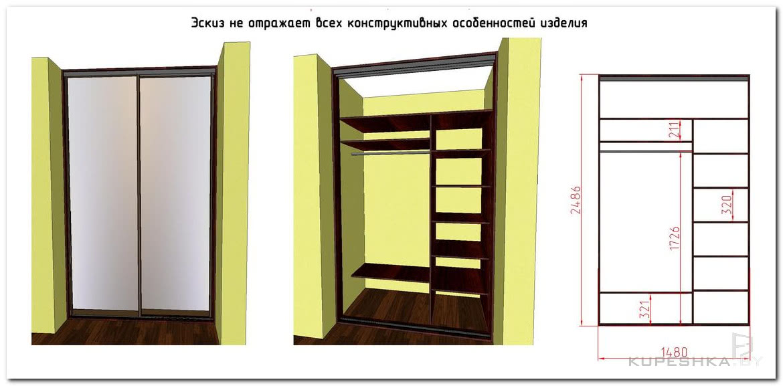 Пошаговая инструкция как сделать встроенный шкаф 27