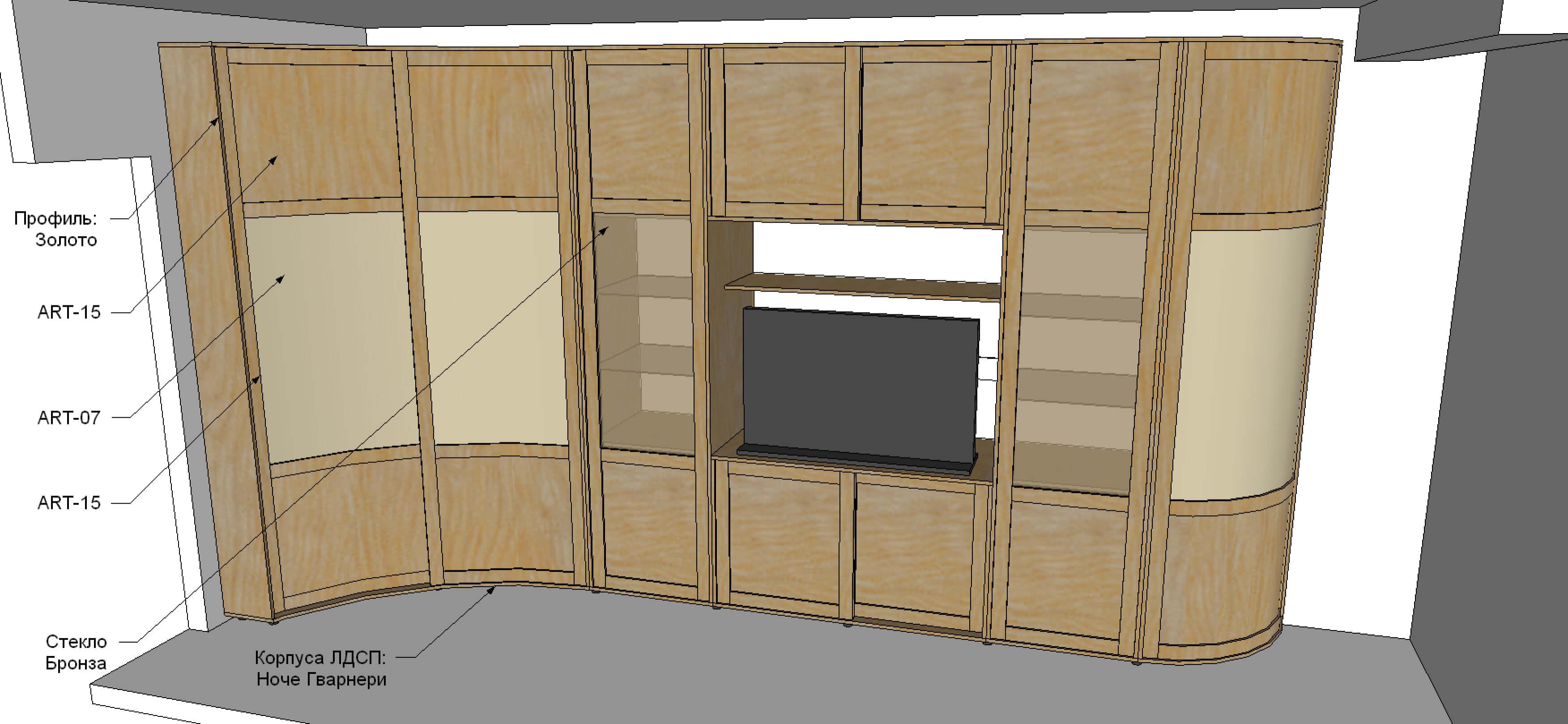 Радиусный шкаф купе угловой в гостиную от производителя эскиз