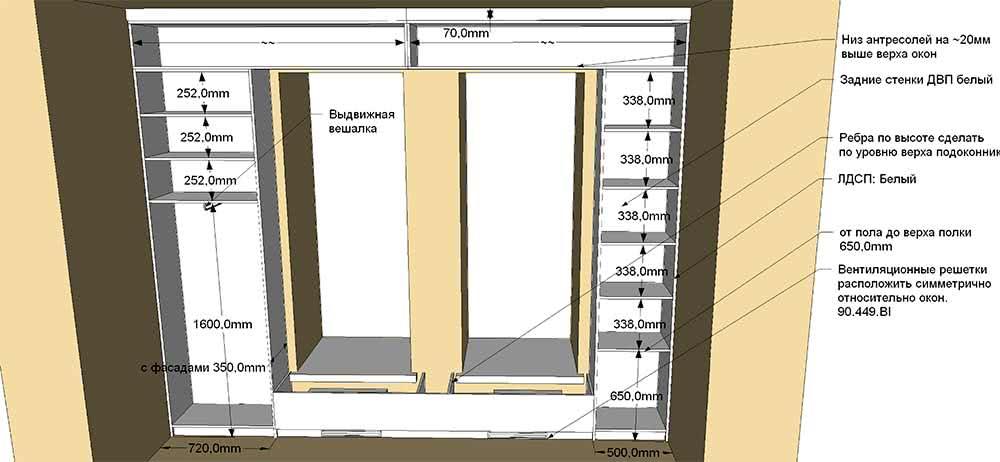 Белый распашной шкаф встроенный вокруг окна