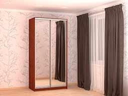 Зеркальный шкаф-купе шириной 1,2 метра, цвет ОРЕХ